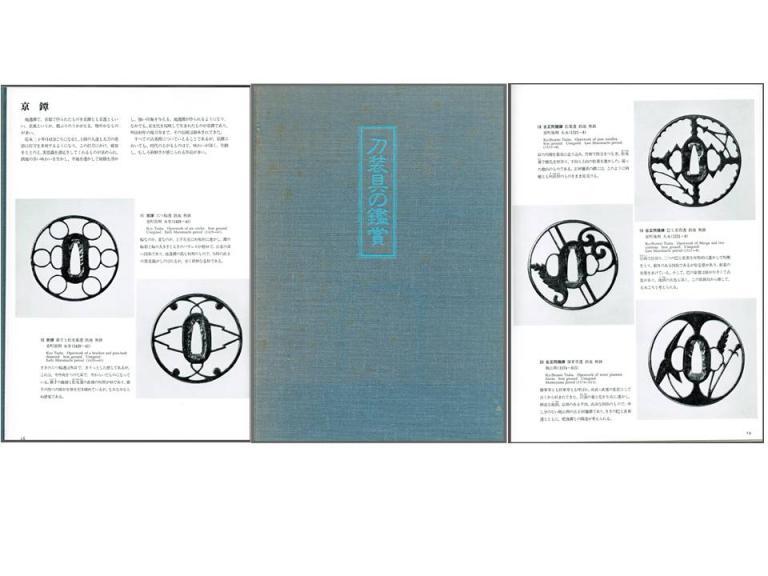 book-shoyou-kai.jpg