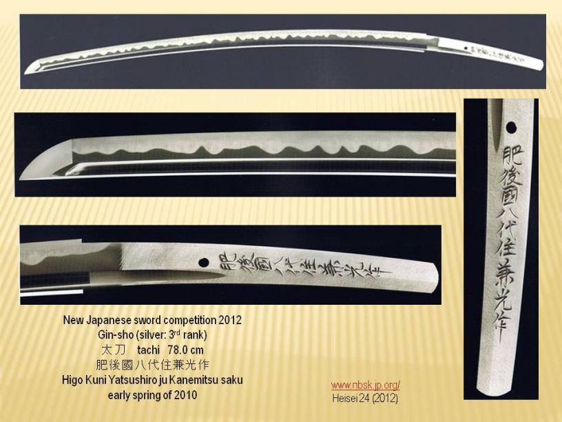 kimura-53-a.jpg