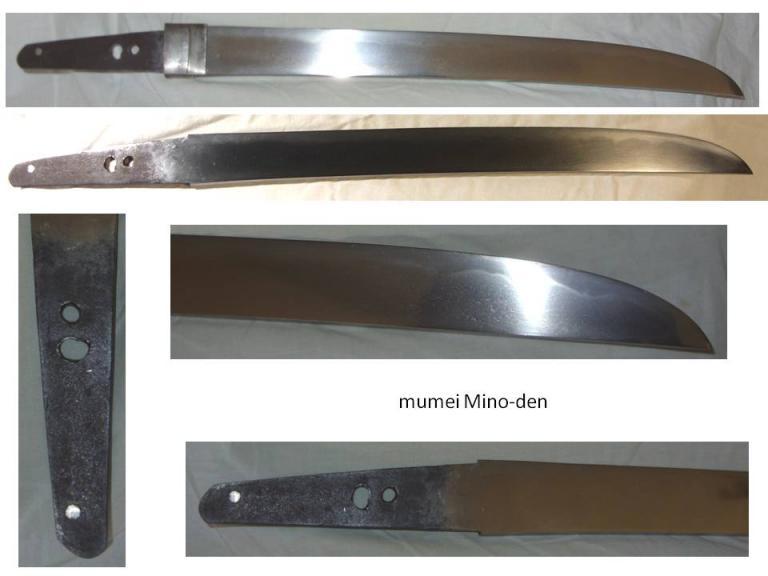 mino-den-7.jpg